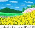 Natural landscape 76855039