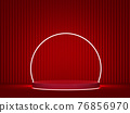 Abstract podium stage with light arch as a showcase for product design 76856970