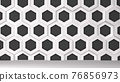 Abstract trendy hexagonal pattern 76856973