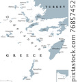 Dodecanese islands, gray political map. Greek island group in the southeastern Aegean Sea and Eastern Mediterranean  off the coast of Turkey. Rhodes is the most dominant island since antiquity. Vector 76857452