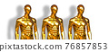 Three golden mannequin stands at the storefront. Sale and discounts concept. 76857853