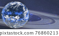 Exploding exoplanet Earth with ring in outer space. 76860213