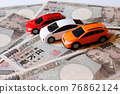 Cars and money 76862124