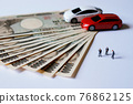 Cars and money 76862125