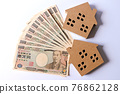 Housing and money 76862128