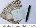 roll of banknotes, money, japanese yen 76862129