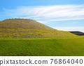 Kobe city Goshizuka burial mound 76864040