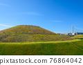 Kobe city Goshizuka burial mound 76864042