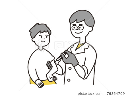Immunisation, vaccination, vaccine 76864709