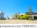 campus, schoolhouse, school building 76864831