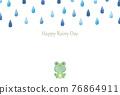 雨季水彩手繪明信片側 76864911