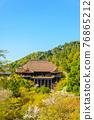 kiyomizudera temple, kiyomizudera, the stage of kiyomizu 76865212