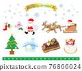 聖誕季節 聖誕節期 聖誕時節 76866024