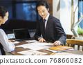 Meeting for businessmen 76866082