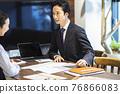 Meeting for businessmen 76866083