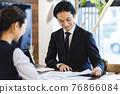 Meeting for businessmen 76866084