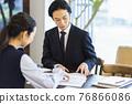 Meeting for businessmen 76866086