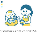 baby, infant, baby food 76868156