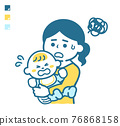 A woman holding a baby 76868158