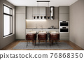 modern scandinavian room interior design with furniture, dining room and kitchen in the urban apartment style. 3d rendering background 76868350