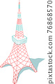 東京鐵塔 76868570