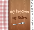 Kitchen table with message - My kitchen my rules 76871655
