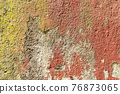 Shabby painted cement plastered wall. Weathered corrosive surface. Abstract background. Red and yellow 76873065