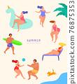 icon, summer, the  beach 76875353