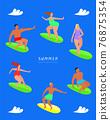 surfing, vixen, midinette 76875354