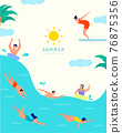 icon, summer, Sea 76875356