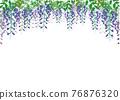 紫藤框架 76876320