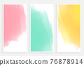 abstract pastel watercolor banner templates 76878914