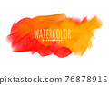 abstract orange shades watercolor texture background 76878915