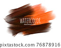 abstract orange and black watercolor texture background 76878916