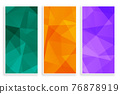 abstract low poly empty banners set 76878919