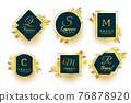 abstract golden monograms symbols or logotype frames collection 76878920