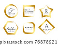 abstract golden frame logos or monograms set 76878921