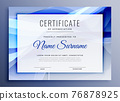 abstract certificate of recognition template design 76878925