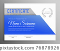 abstract blue certificate of appreciation template 76878926