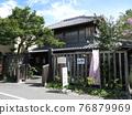 Nagareyama市的雙胞胎家庭紀念館 76879969