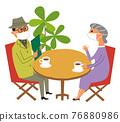 老年夫婦 咖啡館 咖啡廳 76880986