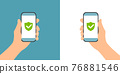 Flat design illustration of male hand holding phone secured and protected by antivirus application, vector 76881546