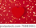 Red Heart shape gift box isolated on red background. Top view. Valentine's Day, birthday, wedding or party, anniversary, mothers day banner 76883661