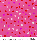 Red, pink and white hearts on a pink background. Banner with copy space. Top view. Valentine's Day, birthday, wedding or party, anniversary, mothers day banner 76883662