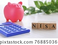 NISA Small Investment Tax Exemption System 76885036