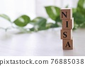 NISA Small Investment Tax Exemption System 76885038