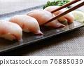 sushi ball, yellowtail, japanese amberjack 76885039