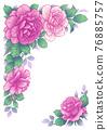 Elegant Vector Background with Rose Flowers Frame 76885757