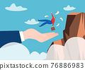 Businessman hand help to entrepreneur, world financial banking crisis, business person jump rock flat vector illustration. 76886983