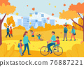 Cheerful character people relax walk orange national autumn park, group human stroll together urban outdoor flat vector illustration. 76887221